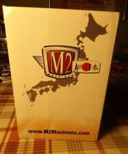 3 Walmart Excl '17 M2 Machines Auto Japan Nissan Skyline X2 & Bluebird + Box JDM
