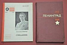 lot russia books | eBay