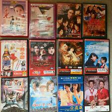 Chinese Dvd Lot Shanghai Triad 2046 Hero Perhaps Love Promise Jet Li Daniel Wu T