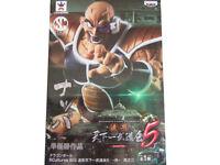 Dragonball Nappa Banpresto Figure Colosseum 5 SCultures Big vol.3 New SK