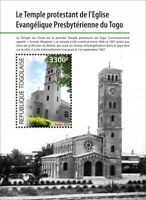 Togo Churches Stamps 2020 MNH Temple of Christ Lome Architecture Religion 1v S/S