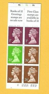 GB 1999  £1 FOLDED BOOKLET - FH43  Cylinder Q5 (Pane Y1667l) - Complete MNH