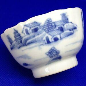 Antique Chinese Tea Bowl, Hand Painted, 9cm Diameter x 5cm High