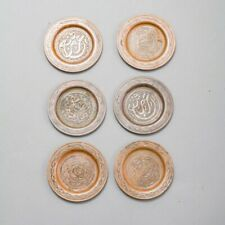 """Set of 6 Antique Middle Eastern Islamic Damascene Plates Copper Silver 4.25"""""""