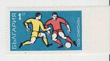WORLD CHAMPIONSHIP MEXICO 1970 Bulgaria Sc. 1842 ERROR Imperf on Right