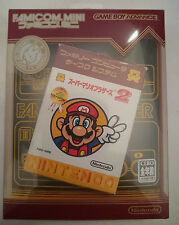 Famicom Mini-Super Mario Bros 2 per Nintendo Game Boy Advance [NTSC-J]