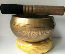 More details for mantra itched handmade singing bowl healing reiki 460gm, f note,10.5 cm diameter