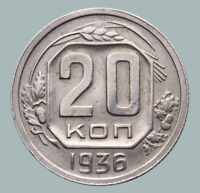 Russia Soviet Union (СССР) / USSR Period Coinage Coin 20 Kopeks 1936 year Y#104