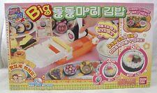Bandai 'Cook Joy' - Funny Sushi Maker Set with DVD (Korea Ver)