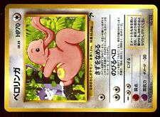 PROMO POKEMON JAPANESE SOUTHERN ISLAND JAPONAISE N° 108 LICKITUNG EXCELANGUE