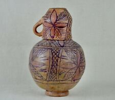 "Terracotta Pottery North Africa Water Vessel Clay Jar & Cup Mug "" Berber Vintage"