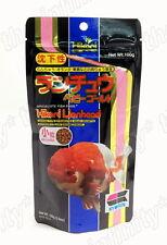 100g Hikari Lionhead Goldfish Fish Food Color Aquarium Mini Pellets S Sinking