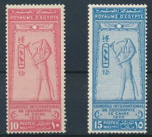 [30976] Egypt 1925 Two good stamps Very Fine MNH
