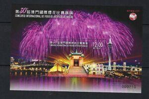 CHINA Macau 2019 30th Macau International Firework Contest Stamp S/S