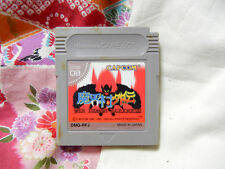 """ Makaimura Gaiden The Demon Darkness "" Nintendo GameBoy GB Japan Ver #C"