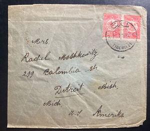 1902 Tiberias Palestine Rabbi Aron Juffe Cover To Detroit MI USA