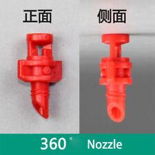 50pcs Micro Garden Farm Lawn Spray Misting Nozzle Sprinkler Irrigation System AU