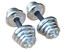 Adjustable Pair Total 10kg/22lbs Cast Iron Gym Strength Weight Dumbbells Set