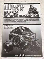 Tamiya 1/12 Lunchbox User Manual Instruction Book OZRC Models