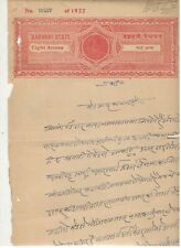 INDIA, BARWANI STATE 1922 FULL REVENUE DOCUMENT SHEET