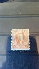 US stamp 1902 50c Jefferson perforated FU