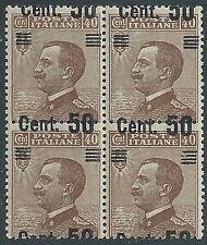 1923-27 REGNO EFFIGIE SOPRASTAMPATO 50 SU 40 CENT QUARTINA VARIETà MNH ** - P39