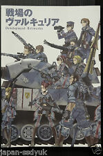 JAPAN Valkyria Chronicles Development Artworks Art book