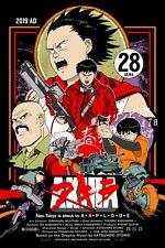 James Rheem Davis Akira S/# LE80 Manga Anime Art Screen Print Movie Poster Mondo
