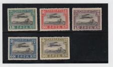 China Sc. C1-C5, 1921 airmail set MH, cat. $287.50