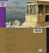 UN Scott 868: MNH 2004 World Heritage Site - Greece, Complete Booklet of 24