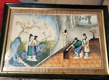 Rare Vintage Japanese Asian Woodblock Rice Paper engraving signed number limited
