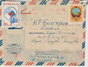 1970-MONGOLIA -COVER AIR MAIL WITH STAMPS SEND TO BULGARIA -1