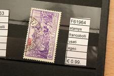 FRANCOBOLLI STAMPS EGEO USATI (F61964)