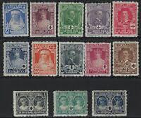 Spain - 1926 - Scott # B1 thru B13 - Complete Set - Mint OG Lightly Hinged - VF