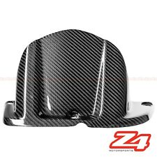 2006-2015 FZ1 FZ-1 Fazer Rear Tire Hugger Mud Guard Cowl Fairing Carbon Fiber