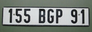Old French Number Plate