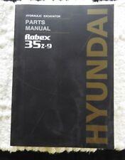 2013-14 HYUNDAI ROBEX 35z-9 HYDRAULIC EXCAVATOR PARTS CATALOG MANUAL VERY CLEAN