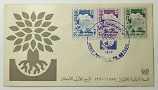 1969 Saudi Arabia Palestinian World Refugee Year Set First Day Cover SG #393-395