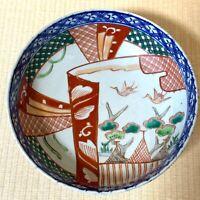 IMARI PORCELAIN WARE BOWL Crane and pine OLD JAPANESE ANTIQUE EDO ERA FROM JAPAN