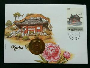 [SJ] Korea Heritage 1984 Art Culture Building Temple FDC (coin cover) *see scan