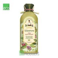 Grandma Agafia's Recipies Natural Strenghtening Shampoo 350ml