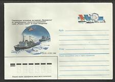RUSSIA 1986 ANTARCTIC EXPLORATION Ships POSTAL STATIONERY ENVELOPE MINT