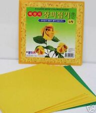 Korean Yellow Folding Rose Origami Paper Medium 2 Packs