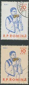 RUMÄNIEN 1961 10 B Musikinstrumente Panflötenspieler gest. ABART: MISSING COLOUR