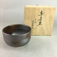 Japanese Ceramic Tea Ceremony Bowl Kutani ware Chawan Vtg Boxed Pottery PX435