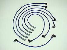 CJ 3.2L 280Z Maxima 2.4L 2.6L 77-84 Platinum Class 8mm Spark Plug Wire Set 28221