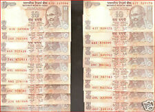 10 Rupees Y.V.Reddy Gandhi (Signature Set)(D-60 To D-76)@Uncirculated  Condition