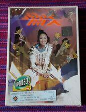 Miriam Yeung ( 楊千嬅) ~ 楊千嬅 2004 開大 ( Hong Kong Press ) Cd