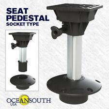 BOAT SEAT SOCKET PEDESTAL 24'' HEIGHT