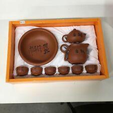 Chinese Teapot Set x 9 pcs Teapot Bowls Cups Brown Ceramic# 904